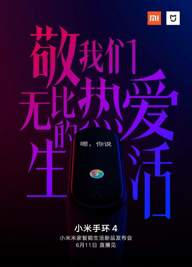 Xiaomi Mi Band 4 with Color Screen To Be Announced On June 11