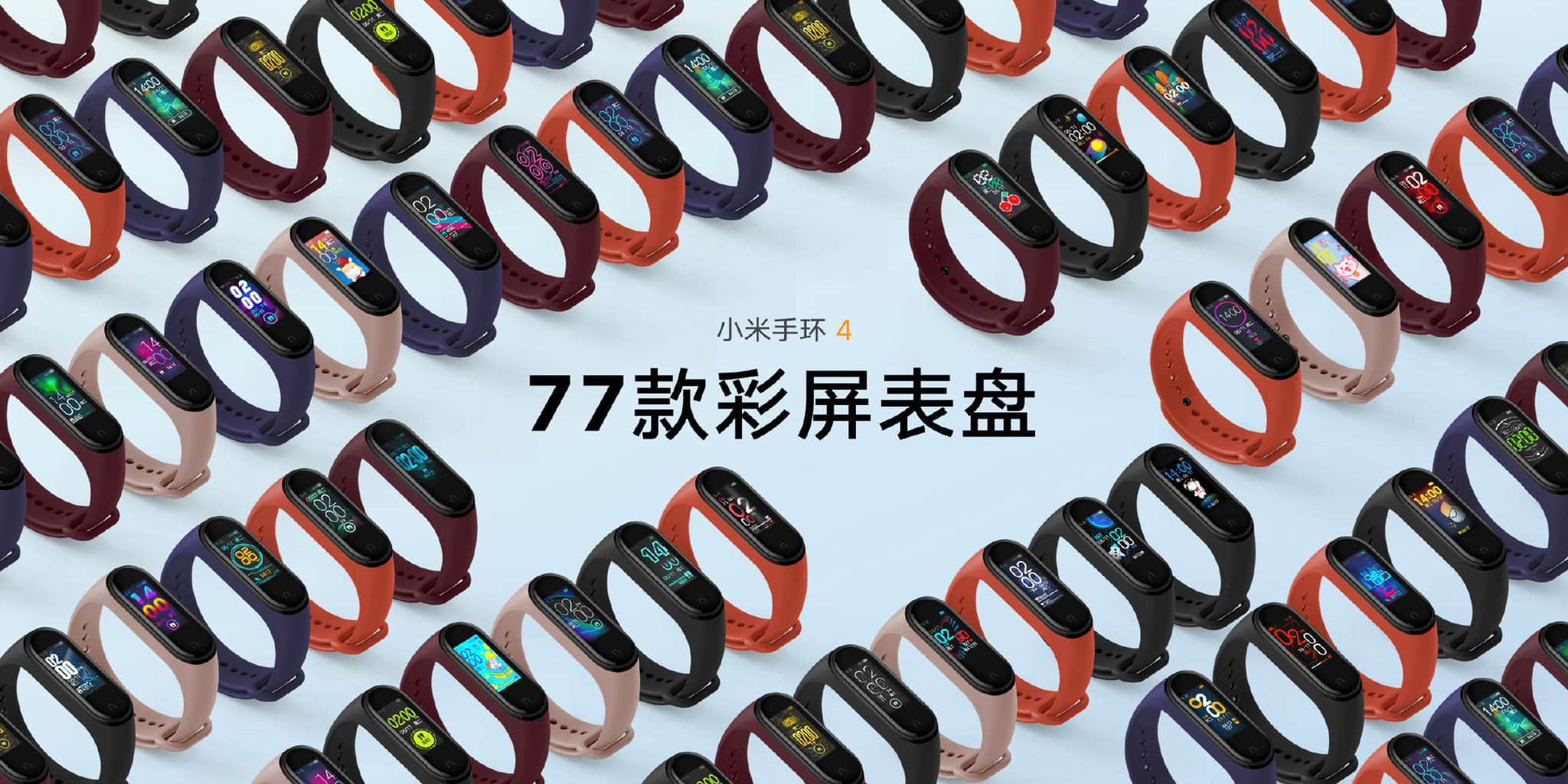 Mi Band 4 Launched - Features, Specifications, Price